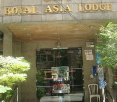 Bilder från hotellet Royal Asia Lodge - nummer 1 av 6